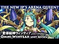 Wintia Omni Unit Review (Brave Frontier)「愛導結神ウィンティア」ユニットレビュー【ブレフロ】