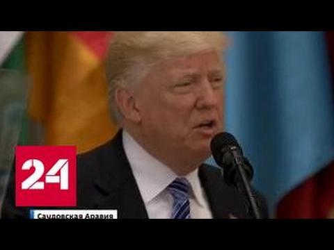 Трампа атакуют анонимы