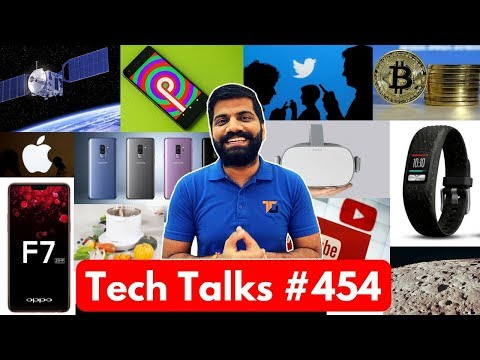 Tech Talks 454  Aamir Khan Vivo, Portable Antenna, Xiaomi Cooker, Living Sensor, Vivofit 4