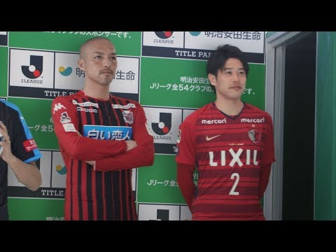 Jリーグ復帰・内田篤人が鹿島アントラーズのユニフォームで登場 明治安田生命 新CM