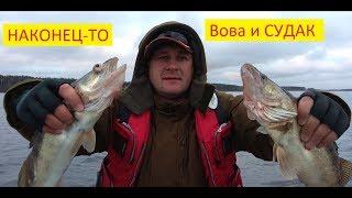 Рибалка з Володею (канал ''Спінінгіст'')