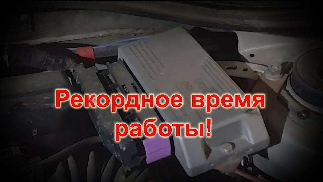Разборка и сборка газового редуктора Lovato HP - YouTube