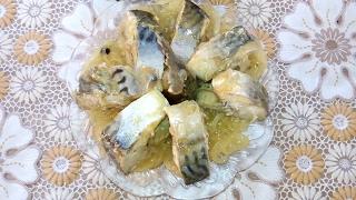 Вкуснейшая( варено - маринованная )СКУМБРИЯ .  Рецепт   БОМБА!!!