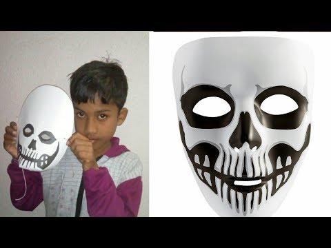 How to make paper mask-DIY skull mask| Paper mask| paper mask for child ( কাগজের তৈরি জিনিস )