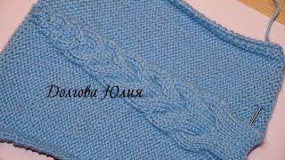 Вязание спицами. Узор, схема с косами / жгутом для шапки(Вязание спицами для начинающих. Узор, схема с косами / жгутом для шапки http://youtu.be/Zy1vg8q0PJk Из серии узоров и..., 2015-01-31T06:27:09.000Z)