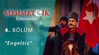 Mehmetçik Kûtulamâre Engelsiz 4.Bölüm