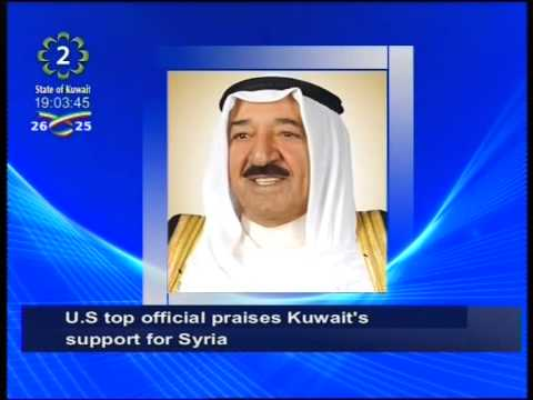Assistant Secretary of State for Population, Refugees & Migration praises Kuwait's support for Syria