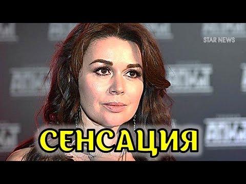 Сенсация! Анастасия Заворотнюк расскажет о болезни в телеинтервью