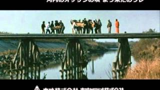 河内のオッサンの唄 よう来たのワレ  DVD発売【告知】
