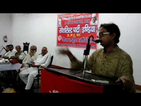 Socialist movement and socialis literature