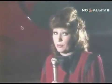 Алла Пугачева Без Меня 1984 год