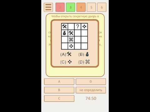 Категория C6. ЕГЭ по математике 2014.из YouTube · С высокой четкостью · Длительность: 3 мин38 с  · Просмотров: 878 · отправлено: 06.05.2013 · кем отправлено: professionalTutor