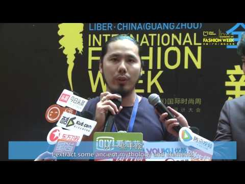 不南兽——Guangzhou International Fashion Week