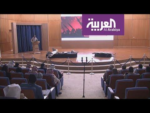 المالكي: التحالف لن يسمح بنقل التقنيات للجماعات الإرهابية في اليمن أوخارجها  - نشر قبل 3 دقيقة