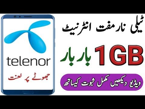 Telenor Free Internet New Code 2018 || Rana It Tips