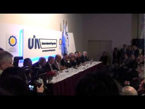 Unión Industrial Argentina. Palabras de José Ignacio de Mendiguren.mpg