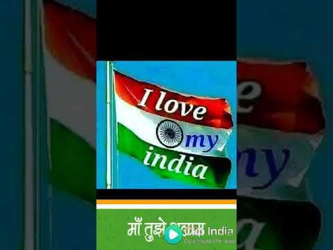 आजादी को चली बहाने Maa Tujhe Salaam Rashtriya gaan ringtone 2018 like comment subscribe share Jarur