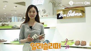 하이-엔드 여름 여성슬리퍼 강.력.추.천 feat. 샘…