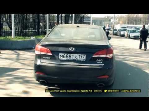 Большой тест драйв видеоверсия Hyundai i40
