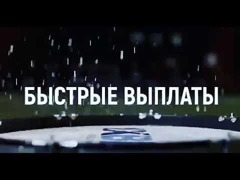 Ставки на спорт 1xbet большие выигрыши 1xbet cup онлайн