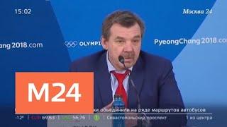 Олег Знарок возглавит российских хоккеистов на чемпионате мира в Дании - Москва 24