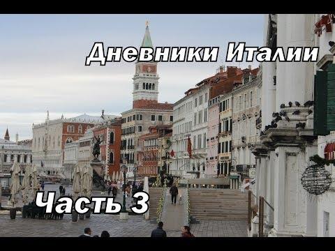 Assassins Creed Unity Павшие короли Решение головоломок
