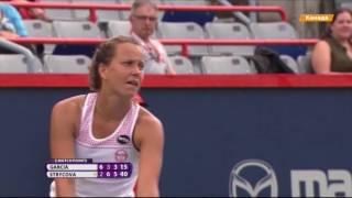 Свитолина вышла во второй круг теннисного турнира в Монреале