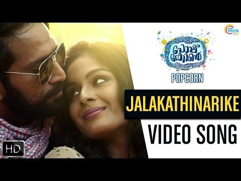 Popcorn Malayalam Movie | Jalakathinarike Song Video Ft Shine Tom Chacko | Official