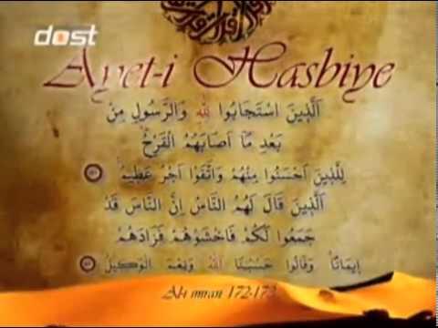 ayet i hasbiye   YouTube