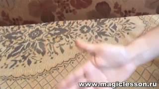 Секрет фокуса с исчезающей монетой в руке