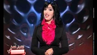 مذيعة بورنو تتحدث عن طول العضو الذكري
