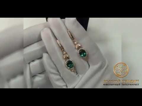Золотые серьги с камнем халцедон (английский замок)