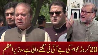 Orya Maqbool Jan   Nawaz Sharif JIT Special Talk Show   15 June 2017