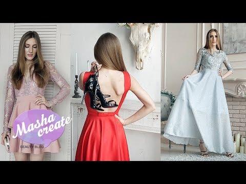 Вечерние платья на ВЫПУСКНОЙ 2018 с примеркой | Модные ЛАЙФХАКИ | советы стилиста | магазин Gepur