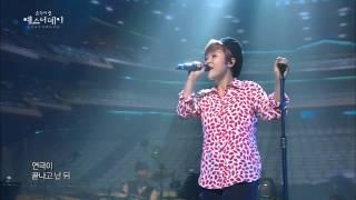 [HOT] Song Eun-yi - After Play, 송은이 - 연극이 끝난 후, Yesterday 20140126