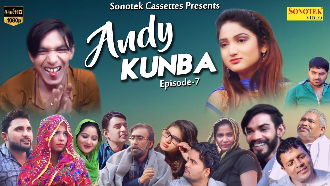 Haryanvi Webseries | ANDY KUNBA | Episode 7 : कांगना || Deepak Mor, Miss ADA || Haryanvi Comedy