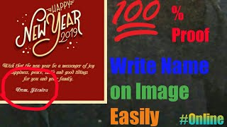 How to write our name on New year Images