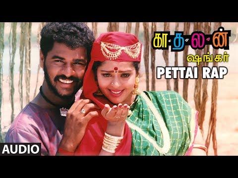 Pettai Rap Full Song || Kaadhalan || Prabhu Deva, Nagma, A.R Rahman Tamil Songs