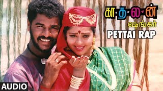 pettai-rap-full-song-kaadhalan-prabhu-deva-nagma-a-r-rahman-tamil-songs