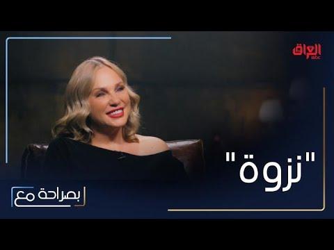 يسرا وشيرين رضا تتذكران أول فيلم جمعهما سوياً مع الراحل الكبير أحمد زكي