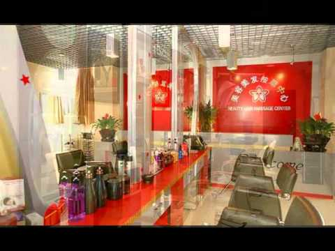Malak design decoration int rieur ext rieure salon de coiffure youtube for Decoration de salon