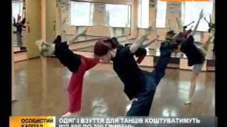 как выбрать хорошую школу танцев