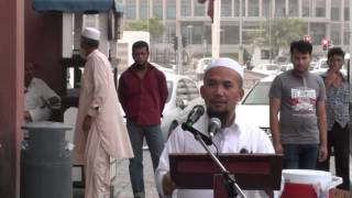 1of 2 Questions And Answers By AbdulKareem, Abdul Qawwe, Abdurrahman