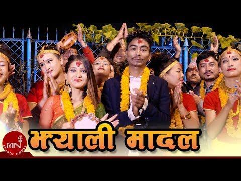 New Tihar Song 2075/2018 |Jhyali Madal - Tilak Oli & Samana Devkota | Sudha Devkota & Naresh Bir