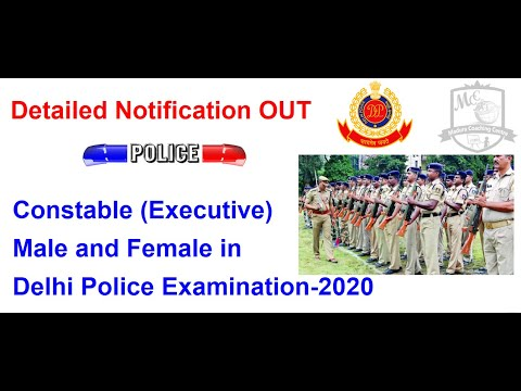 Delhi Police Constable (Executive) | SSC 2020 | Detailed Notification Out | Explanation in Tamil