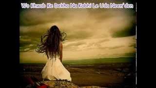 Nayyara Noor : Har Chand Sahara Hai Tere Pyar Ka Dil Ko : ( with Lyrics ) : L Shohrat Bukhari