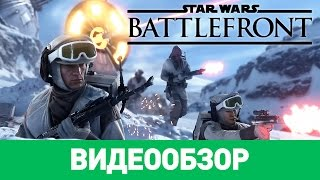 Обзор игры Star Wars: Battlefront