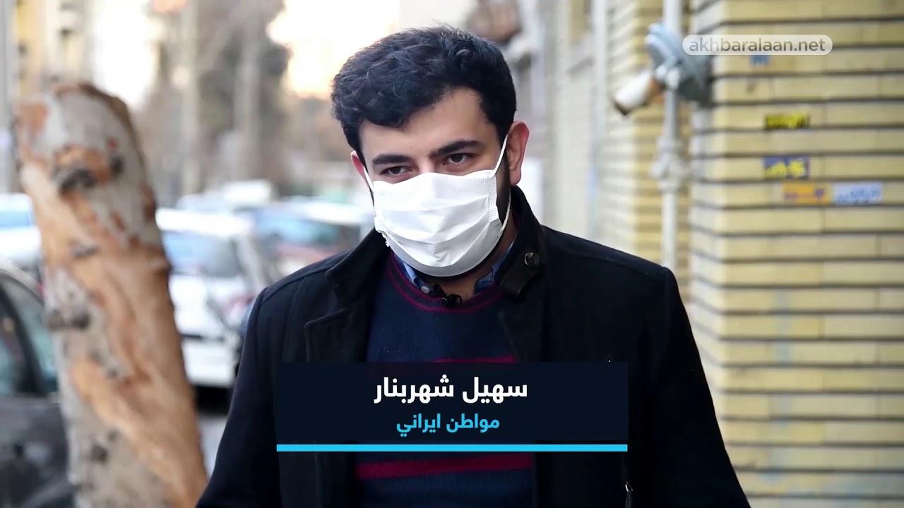 #طهران تختنق ومواطنون يسألون: أليست المحطة النووية لتوليد الطاقة فلماذا متخلفون عن أبسط احتياجاتنا؟  - نشر قبل 2 ساعة