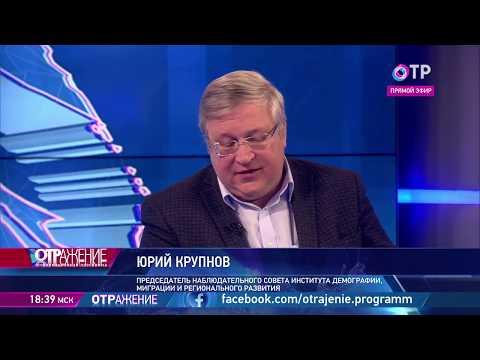 Юрий Крупнов: Боюсь, что поручения президента правительство провернет в мясорубке и сделает фарш