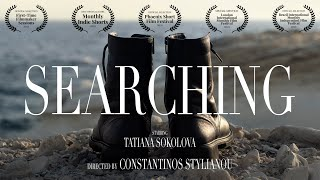 SEARCHING | Short Film